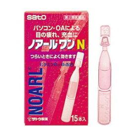 【第2類医薬品】サトウ ノアールワンN 15本入