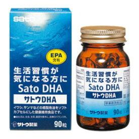 サトウ サトウDHA 90粒(健康食品)