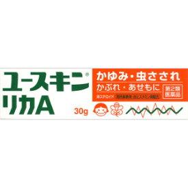 【第2類医薬品】「定形外送料無料」AJD ユースキン リカA 30g(非ステロイド)