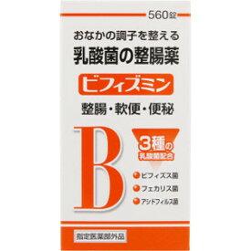 「ポイント5倍」AJD ビフィズミン 560錠(ビオフェルミンSと同処方・指定医薬部外品)