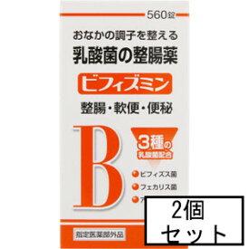 「送料無料」「ポイント15倍」AJD ビフィズミン 560錠×2個セット(ビオフェルミンSと同処方・指定医薬部外品)
