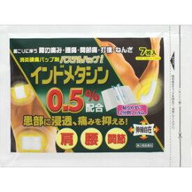 【第2類医薬品】AJD パステルハップi 7枚入(インドメタシン配合)