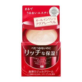 資生堂 アクアレーベル オールインワン スペシャルジェルクリームA (モイスト)  90g