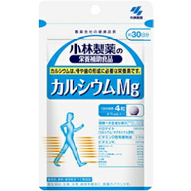 小林製薬 カルシウムMg 120粒(約30日分)(ビタミン・ミネラルサプリメント)
