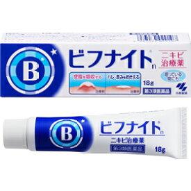 【第3類医薬品】小林製薬 ビフナイトn ニキビ治療薬 18g