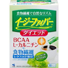 小林製薬 イージーファイバーダイエット 30パック(食物繊維配合食品)
