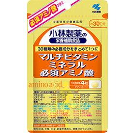 小林製薬 マルチビタミン・ミネラル・必須アミノ酸 120粒(約30日分)(ビタミン・ミネラルサプリメント)