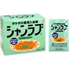 「2個なら送料無料」タケダ タケダの薬用入浴剤 シャンラブ(エメラルドグリーン) 30包入(医薬部外品)