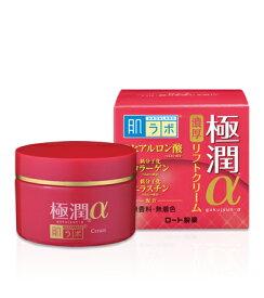 ロート 肌ラボ 極潤α濃厚リフトクリーム 50g(化粧品)