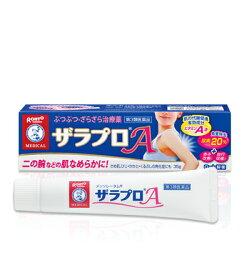 【第3類医薬品】ロート メンソレータム ザラプロA 35g