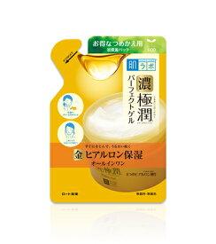 ロート 肌ラボ 濃極潤パーフェクトゲル 詰替80g(化粧品)