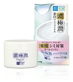 ロート 肌ラボ 濃極潤美白パーフェクトゲル 本体100g(医薬部外品)