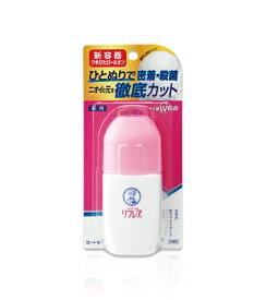 ロート メンソレータム リフレア薬用ワキぴたロールオン 50mL(医薬部外品)