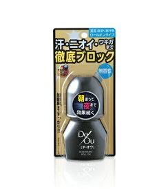 ロート デ・オウ 薬用プロテクトデオドラントロールオン(無香性) 50mL(医薬部外品)