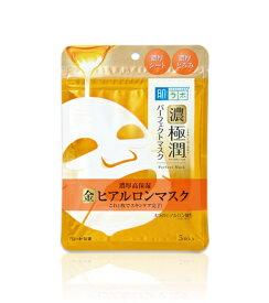 ロート 肌ラボ 濃極潤パーフェクトマスク(金ヒアルロンマスク) 5枚入り(化粧品)
