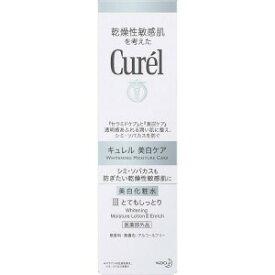 花王 Curel キュレル 美白ケア 化粧水 III とてもしっとり 140mL(医薬部外品)