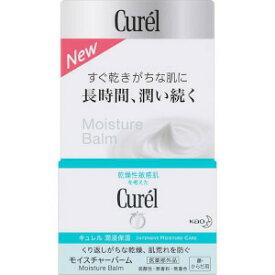 花王 Curel キュレル モイスチャーバーム ジャー 70g(医薬部外品)