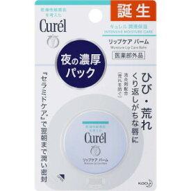 花王 Curel キュレル リップケア バーム 4.2g(医薬部外品)