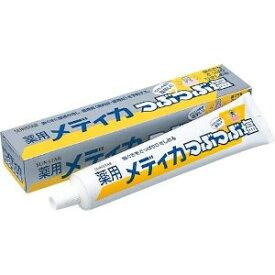 サンスター 薬用メディカつぶつぶ塩 170g(医薬部外品)