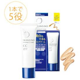 第一三共 トランシーノ薬用ホワイトニングCCクリーム(美白CCクリーム) 30g(医薬部外品)