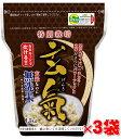 【減農薬の玄氣】1.5kg×3袋(4.5kg真空パック)佐賀知事認証・減農薬・特別栽培の発芽玄米白米モード炊ける無洗米の…