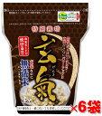 【特別栽培の玄氣】1.5kg×6袋(9kg真空パック)佐賀知事認証・特別栽培の発芽玄米白米モード炊ける無洗米の発芽玄米…