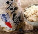 減農薬の玄米/発芽玄米/玄氣1.5kgと減農薬の玄米を精米した白米5kgのセット【無洗米の玄米/発芽玄米/玄氣1.5kgと白米5…