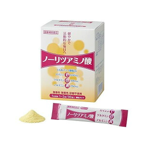 ロイシン、グルタミン、アルギニンノーリツアミノ酸30袋1箱LGAアミノ酸配合アスリートの方へ