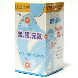 明治 ヒアルロンサンV 120粒ヒアルロン酸、グルコサミン配合でカラダと潤いを!美容と健康づくり、滑らかな身体の動きをサポートします!