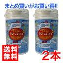 からだにおいしい肝油 プラス2本セットビタミンC 葉酸 カルシウム促進ビタミンD β—カロテン配合お子様栄養バランス 健康食品
