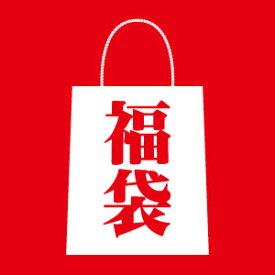 \期間限定/【福袋】当店人気ベスト3の『樹液シート』お得福袋