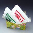 【ギフト】樹液シートBセット 【送料無料】【むくみ対策】『樹液シート2種類』BOX(40枚入)(薬草樹液シート20枚+唐辛子樹液シート20枚)