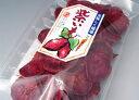 紫芋チップス(90g)