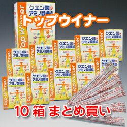 『トップウィナー』10箱セット[5g×30包入が10箱]