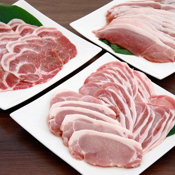 元気豚セット 2.5kg【賞味期限:2018年10月9日】豚肉 千葉県産 三元豚
