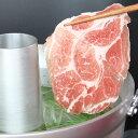 元気豚 肩ロースしゃぶしゃぶ用 200g【千葉県産豚肉】【三元豚】