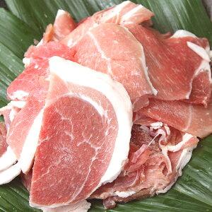 元気豚 切り落とし 500g【千葉県産豚肉】【三元豚】