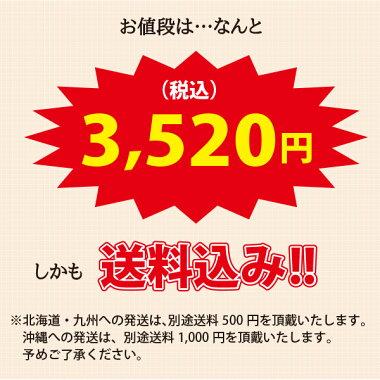 商品説明02