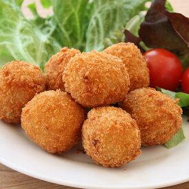 【冷凍食品】【お取り寄せ】ボールコロッケ 17g×30個入