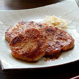 元気豚 ヒレ肉の味噌漬 225g【千葉県産豚肉】【三元豚】