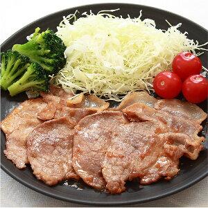 【冷凍食品】【お取り寄せ】元気豚 肩ロース生姜焼(味付)150g【千葉県産豚肉】【三元豚】