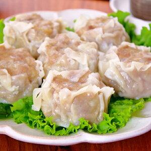 【冷凍食品】【お取り寄せ】【業務用】元気豚 シューマイ 30g×30個入り【千葉県産豚肉】【三元豚】