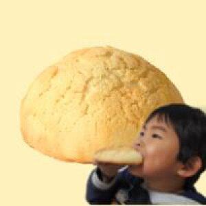 ふくらむ魔法のメロンパン【プレーン】4個入り【代引不可】オーブンでみるみる膨らむ焼きたてパン【特許製法】焼きたての味と香りがご家庭で簡単に【無添加】白神酵母と厳選した素材に