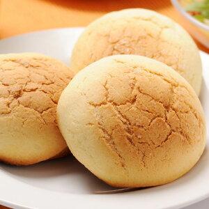 国産小麦100%ふくらむ魔法のメロンパン(プレーン)4個入り 代引不可  解凍・発酵不要で冷凍のまま約15分で焼くだけ 特許取得の冷凍パン生地をお試しください 白神酵母と厳選した素