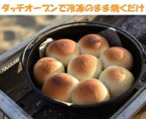 ダッチオーブンで冷凍のまま焼き上げるふくらむ魔法のバターボール【プレーン】4個入り【代引不可】【特許製法】BBQやキャンプシーンで焼きたての味と香りが簡単に味わえます【無添加】