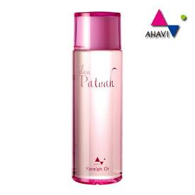アハヴィー化粧品 ヨレヤオール 化粧水 セラミド アトピー 敏感肌 乾燥肌 無添加 無香料 弱酸性150ml