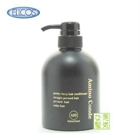 エルコス アミノコンデ AID トリートメント 美容室 専売品 各種 植物オイル 配合 400g