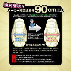送料無料日本メディック無重力マッサージチェアあんま王2新品開梱設置無料※一部地域を除く※商用利用は保証対象外