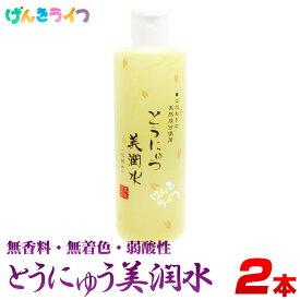 化粧水 さっぱり とうにゅう美潤水 300ml 2本 ※ダイイチコスメティック