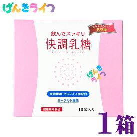 メディカル技研 快調乳糖 10袋入り 1箱